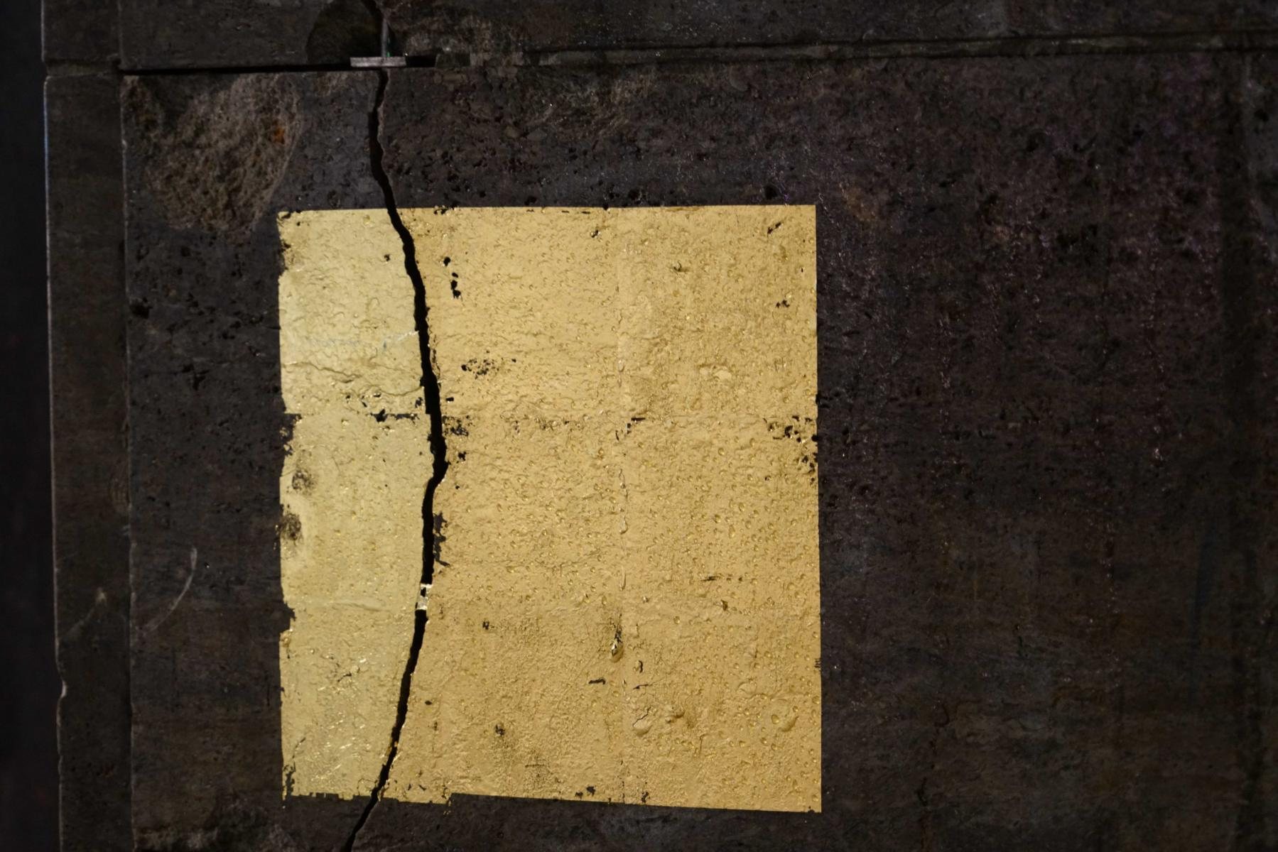 Gold: dark gold (1)
