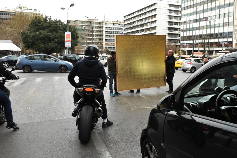loss / golden field in the streets of Athens